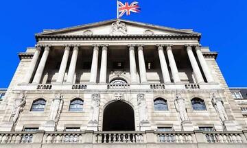 Τράπεζα Αγγλίας: Αμετάβλητο στο 0,1% το επιτόκιο