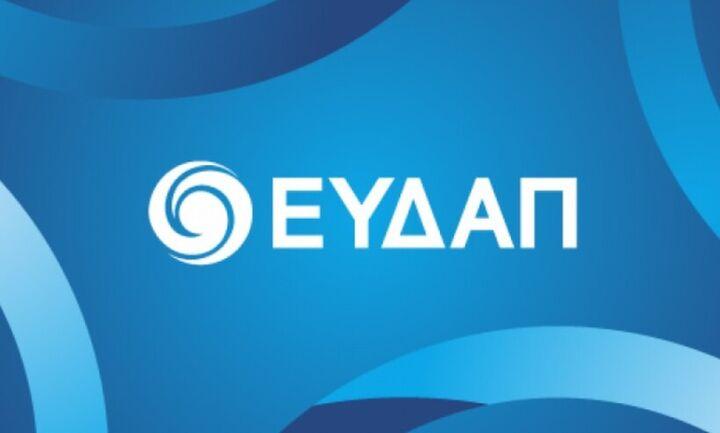 ΕΥΔΑΠ: Σε πλήρη κινητοποίηση για την υδροδότηση περιοχών της Βόρειας Αττικής