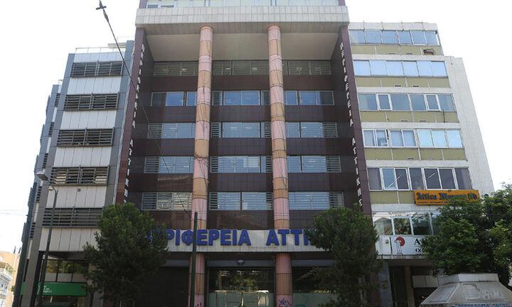 Περιφέρεια Αττικής: Ανακαλούνται άδειες υπαλλήλων Πολιτικής Προστασίας