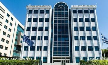 ΧΑ: Εξαγορά 10,24% του Χρηματιστηρίου Βελιγραδίου