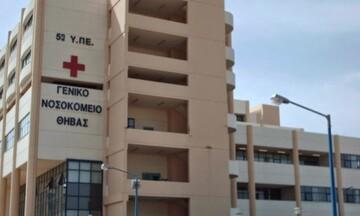 Σε κατάσταση μέγιστης ετοιμότητας τα νοσοκομεία Θήβας και Λιβαδειάς