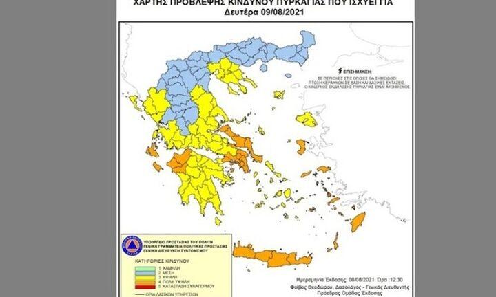 Πολύ υψηλός κίνδυνος πυρκαγιάς σε Εύβοια, Αττική, Ηλεία και άλλες 5 περιφέρειες