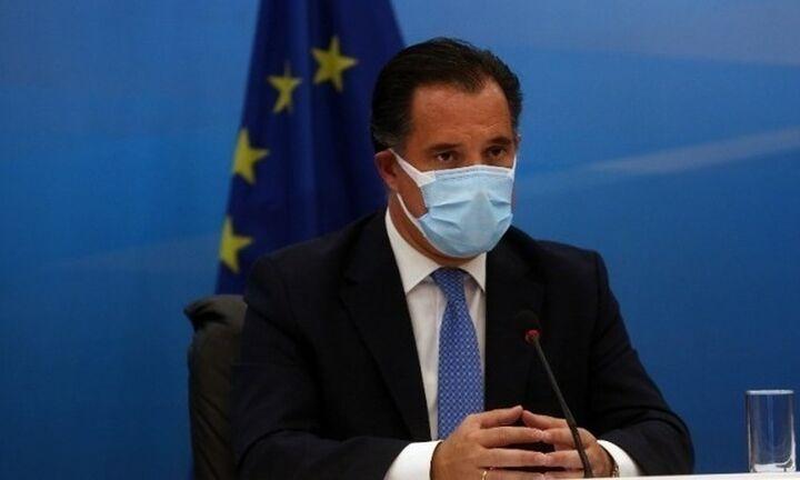 Γεωργιάδης: Συμπλήρωσε τις ημέρες της καραντίνας και επιστρέφει στο γραφείο