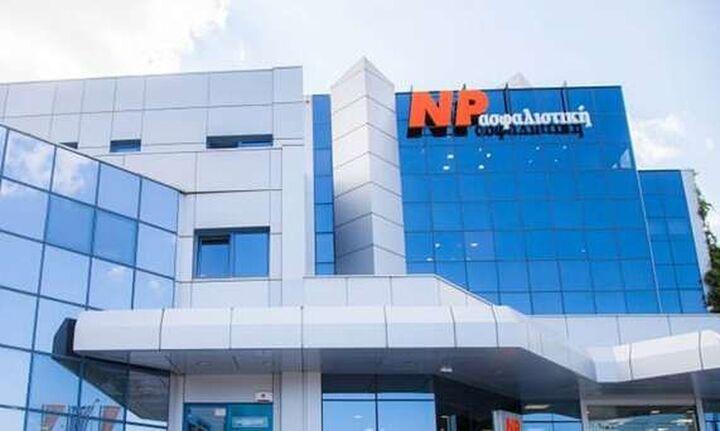 NP Ασφαλιστική: Αύξηση 7,6% στην παραγωγή το πρώτο εξάμηνο