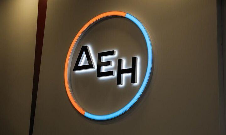 ΔΕH: Διαγραφή οφειλών για όσους έχουν υποστεί ολική καταστροφή περιουσίας