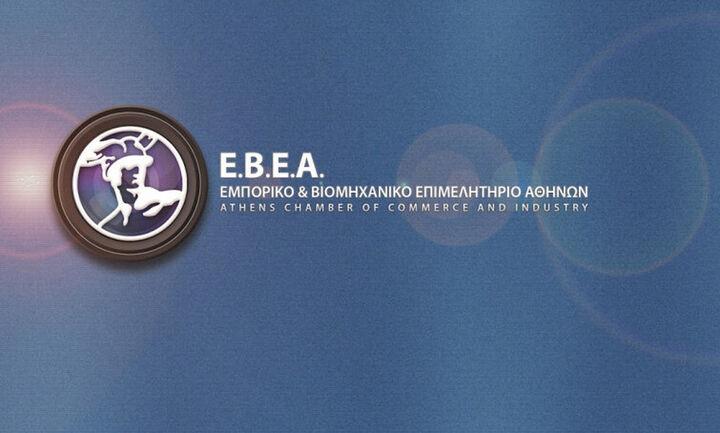 ΕΒΕΑ: Στήριξη στις επιχειρήσεις που επλήγησαν από τις πυρκαγιές