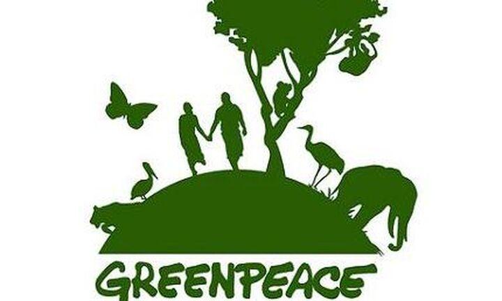 Greenpeace: Η νέα έκθεση της Διακυβερνητικής Επιτροπής για την Κλιματική Αλλαγή (IPCC)