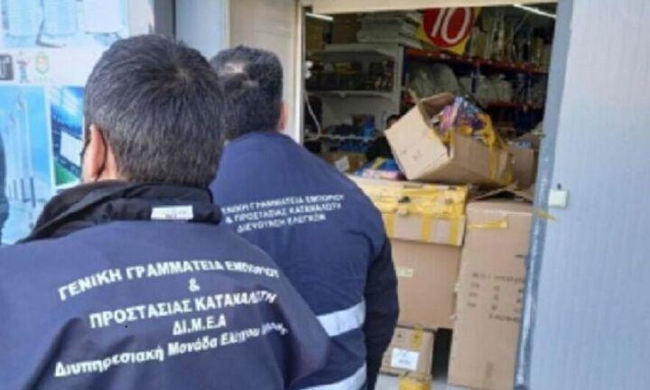 ΔΙΜΕΑ : Πρόστιμα 13.250 ευρώ για παρεμπόριο se Attik;h Kοζάνη και Θεσσαλονίκη