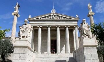Ακαδημία Αθηνών: Σύσταση Επιτροπής Έρευνας της Ανθεκτικότητας των Ελληνικών Δασικών Οικοσυστημάτων