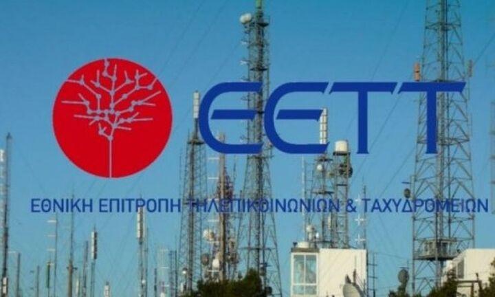 ΕΕΤΤ: Μελέτη για τους Εικονικούς Παρόχους Κινητών Επικοινωνιών