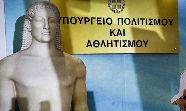 Υπ. Πολιτισμού: Επιχορηγήσεις 2.590.000 ευρώ για θεατρικές παραγωγές