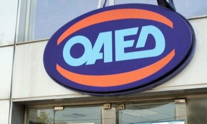ΟΑΕΔ: Αυτόματη ανανέωση των δελτίων ανεργίας σε Ιστιαία-Αιδηψό και Μαντούδι-Λίμνη Αγίας Άννας