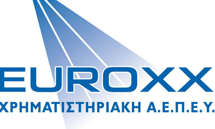 Δεν διανέμει μέρισμα για τη χρήση 2020 η Euroxx Χρηματιστηριακή