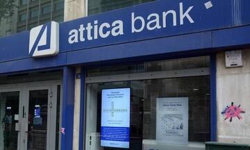 Attica Bank: Στο Δημόσιο οι τίτλοι δικαιωμάτων κτήσης κοινών μετοχών