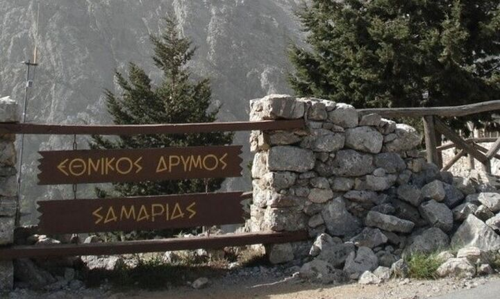 Χανιά: Άνοιξε ξανά ο Εθνικός Δρυμός Σαμαριάς