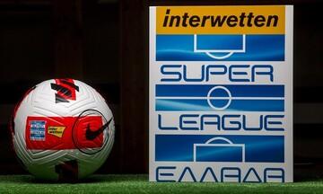 Οριστικό: Νέα αναβολή για το πρωτάθλημα της Super League