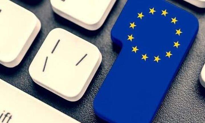 Κομισιόν: 1 δισ. ευρώ στην Κύπρο για επιχειρήσεις που επλήγησαν από την πανδημία