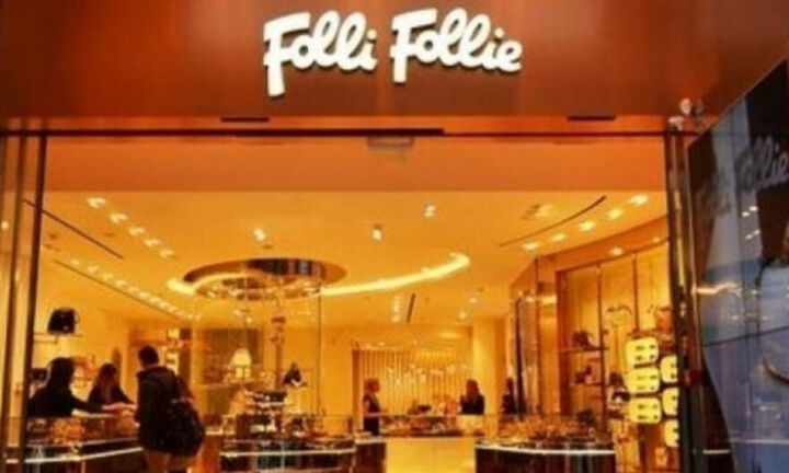 Σε δίκη παραπέμπονται 13 κατηγορούμενοι για την υπόθεση της Folli-Follie