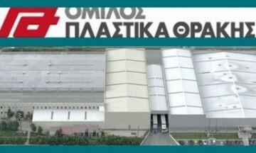 Πλαστικά Θράκης: Ολοκληρώθηκε η διαδικασία πώλησης του βιομηχανικού ακινήτου της Thrace Linq