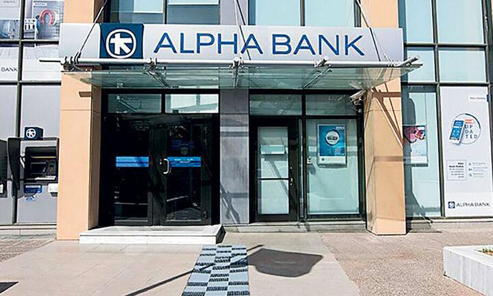 Alpha Bank: Χρηματοδοτεί την Hotel Investment Partners για πέντε ξενοδοχεία σε ελληνικά νησιά