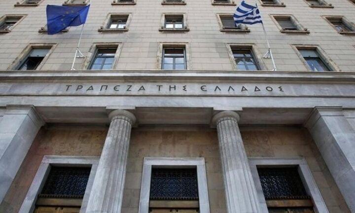 ΤτΕ:13,078 δισ. ευρώ το έλλειμμα της κεντρικής διοίκησης το 7μηνο