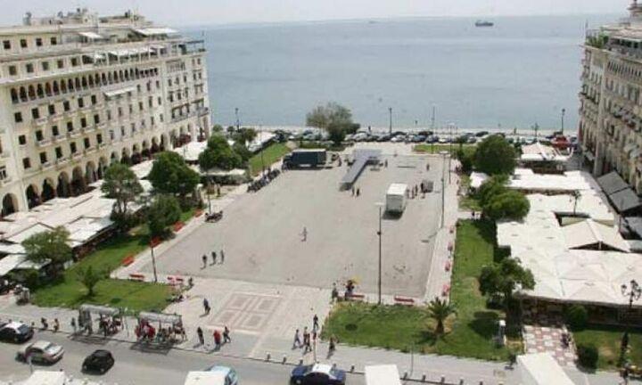 Θεσσαλονίκη: Ολοκληρώθηκε ο διαγωνισμός για την ανάπλαση της Αριστοτέλους