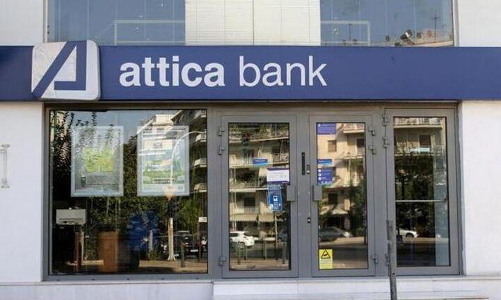 Attica Bank: Μέτρα στήριξης των πληγέντων από τις πυρκαγιές