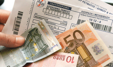 ΔΕΗ: Διευκρινίσεις για τη διαγραφή οφειλών για όσους έχουν υποστεί ολική καταστροφή περιουσίας