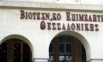 ΒΕΘ:Συγχαρητήρια επιστολή στον νέο πρόεδρο της ΚΕΕΕ Γ.Χατζηθεοδοσίου