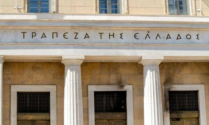 Τράπεζα της Ελλάδος: Μείωση στο έλλειμμα του ισοζυγίου τρεχουσών συναλλαγών τον Ιούνιο
