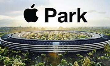Η Apple καθυστερεί την επιστροφή των εργαζομένων στα γραφεία τουλάχιστον έως τον Ιανουάριο