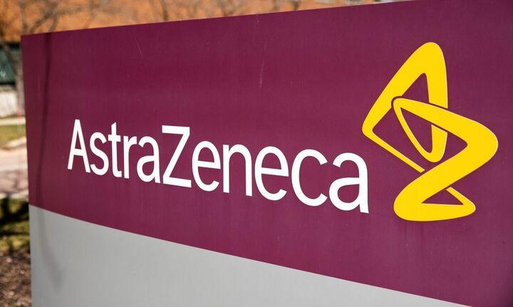 AstraZeneca: Eνθαρρυντικά αποτελέσματα για μια θεραπεία κατά της COVID-19