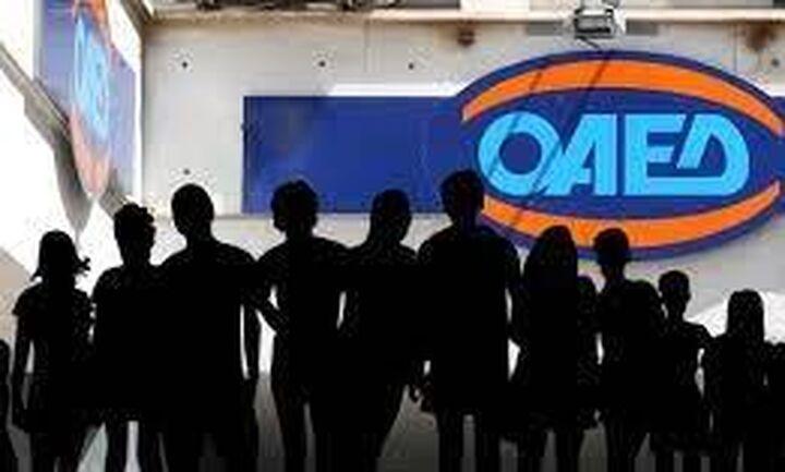 ΟΑΕΔ: Ξεκίνησαν οι αιτήσεις για 4.700 θέσεις του προγράμματος επιδότησης εργασίας - Ποιους αφορά