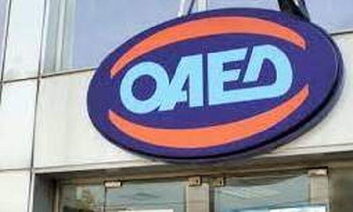 ΟΑΕΔ: Ξεκινούν σήμερα οι αιτήσεις έκτακτου προσωπικού για τις 50 επαγγελματικές σχολές μαθητείας