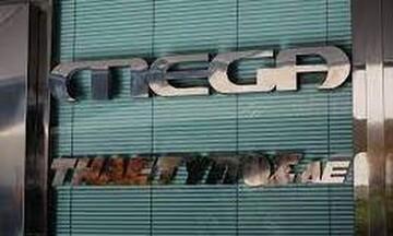 Ευοδώθηκαν οι προσπάθειες και ο αγώνας των εργαζομένων του πρώην MEGA και των Ενώσεων ΜΜΕ