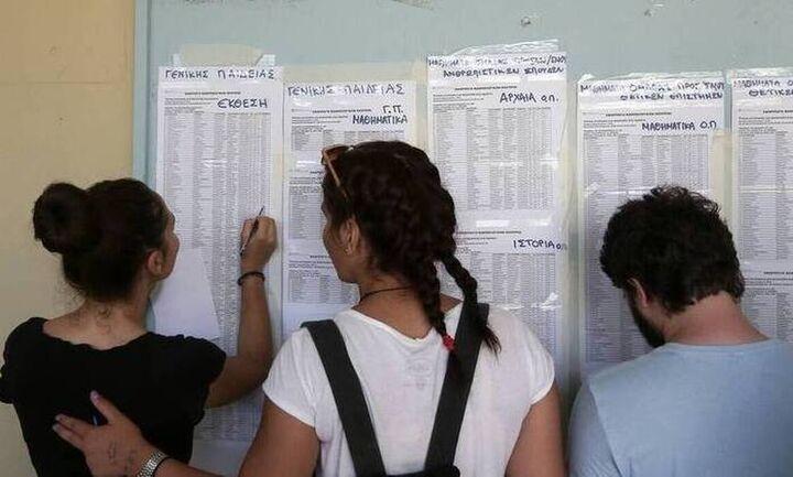 Πανελλαδικές 2021: Ανακοινώθηκαν οι βάσεις εισαγωγής στην τριτοβάθμια εκπαίδευση