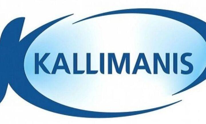 Αίγιο: Ο Τούρκος επιχειρηματίας υπόσχεται προσλήψεις και αναγέννηση της εταιρίας Kallimanis