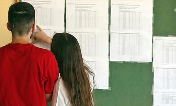 Πανελλαδικές 2021: Άνοδος βάσεων εισαγωγής σε 429 σχολές - Πτώση σε 112