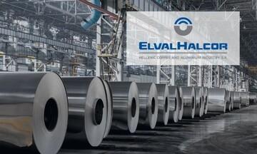 ΗElvalHalcor συνδράμει με 500.000 ευρώ στην αποκατάσταση των συνεπειών των πυρκαγιών