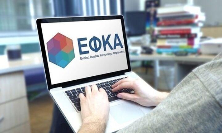 Νέες τοπικές διευθύνσεις του e-ΕΦΚΑ από σήμερα