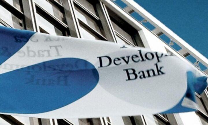 Παρευξείνια Τράπεζα:Στα 400 εκ. ευρώ αναμένεται να φτάσει το χαρτοφυλάκιο δανείων στο τέλος του 2021