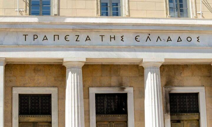 Τράπεζα της Ελλάδος:Αυξήθηκε κατά 1,17% η αξία του ενεργητικού ασφαλιστικών επιχειρήσεων το β' 3μηνο