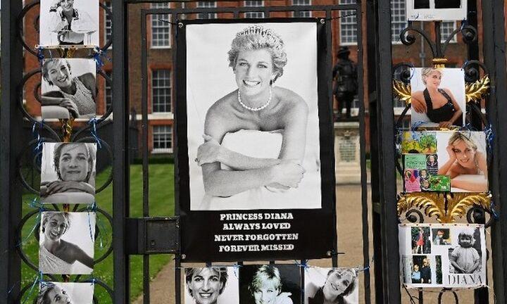 24 χρόνια από τον θάνατο της πριγκίπισσας Νταϊάνα