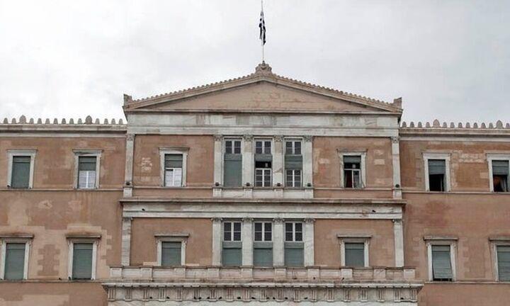 Γραφείο Προϋπολογισμού: Προτάσεις για αλλαγές στους δημοσιονομικούς κανόνες της ΕΕ