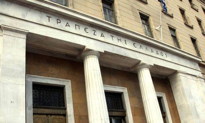 Τράπεζα της Ελλάδος: Αυξήθηκε το επιτόκιο νέων δανείων