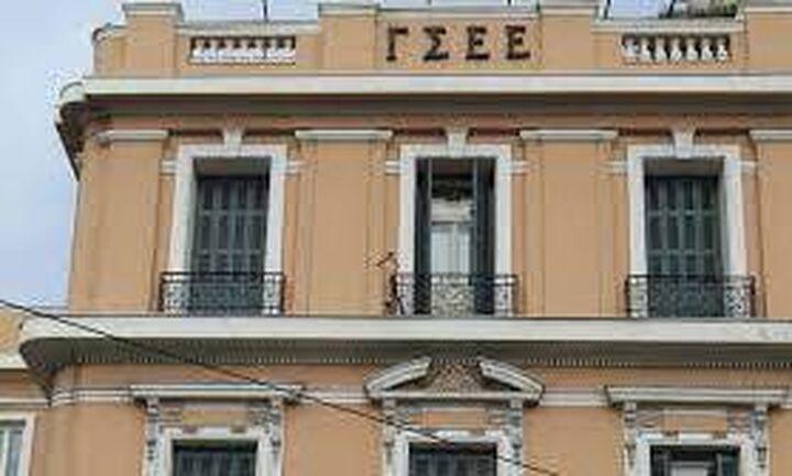 ΓΣΕΕ: Δεν έχει προηγηθεί εξαντλητικός διάλογος για τις μεταρρυθμίσεις στο ασφαλιστικό