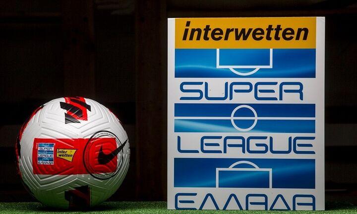 Super League Interwetten: Εγκρίθηκε η προκήρυξη - Οριστικά σέντρα στις 11 Σεπτεμβρίου