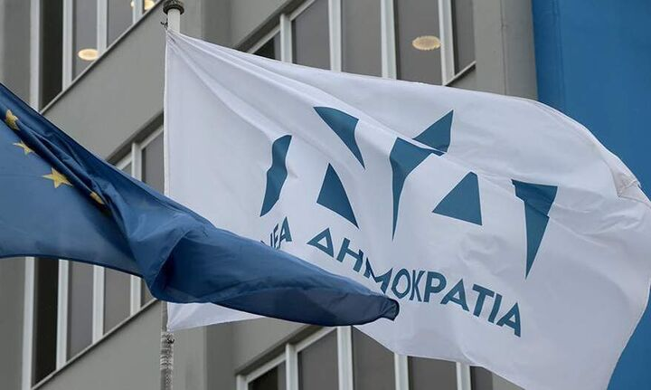 ΝΔ: Σήμερα η Ελλάδα πενθεί - Ο Μίκης Θεοδωράκης ο παγκόσμιος Έλληνας πέρασε στην αιωνιότητα