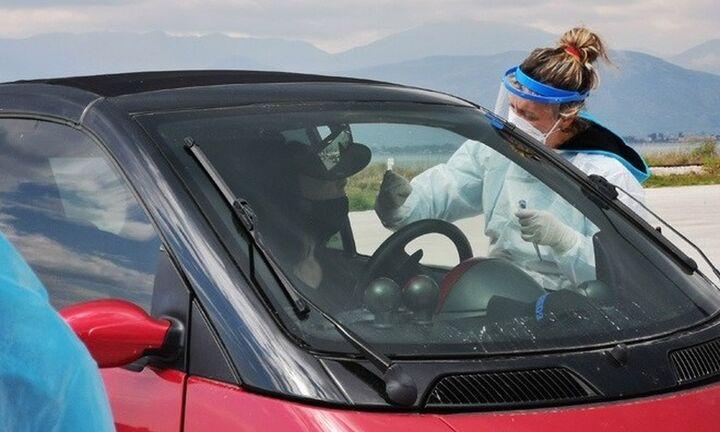 Σε ποια σημεία βρίσκονται σήμερα κλιμάκια του ΕΟΔΥ για rapid tests μέσα από το αυτοκίνητο