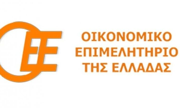 ΟΕΕ: Οι πέντε προτάσεις στον πρωθυπουργό για τις φορολογικές δηλώσεις - Να δοθεί άμεσα παράταση